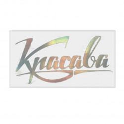 Autocollant Krasava Logo