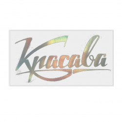Sticker Krasava Logo
